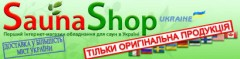 Логотип Интернет-магазин SaunaShop UKRAINE